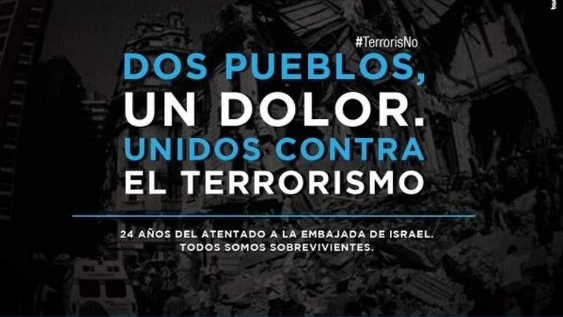 A 24 años, conmemoran a las víctimas del atentado a la Embajada de Israel