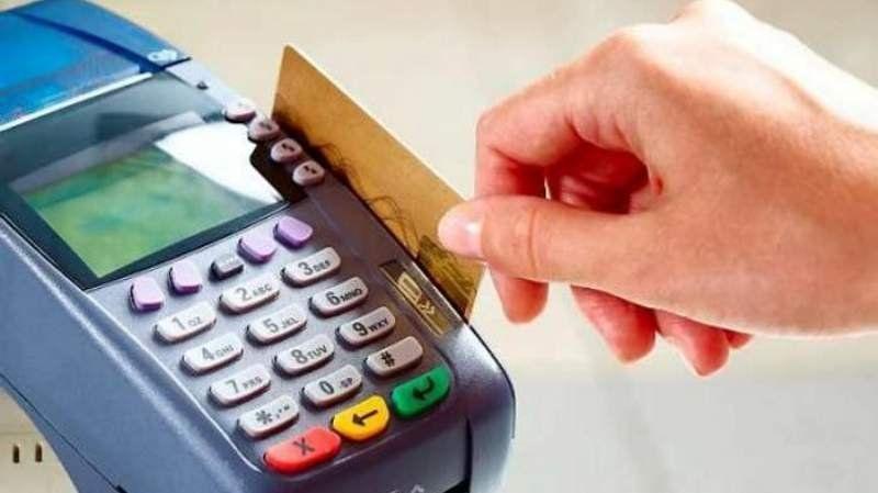 Las compras con tarjeta de crédito bajaron un 7%