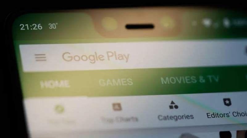 Google retiró una de sus aplicaciones más populares de Android por tener un virus