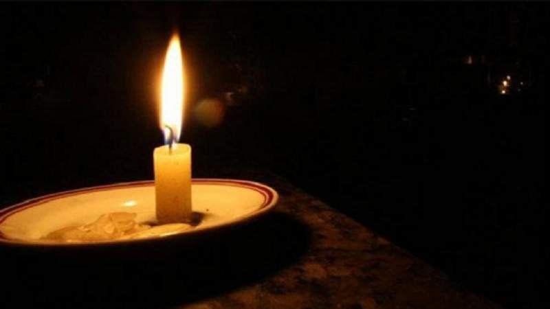 Masivo apagón afecta a todo el país